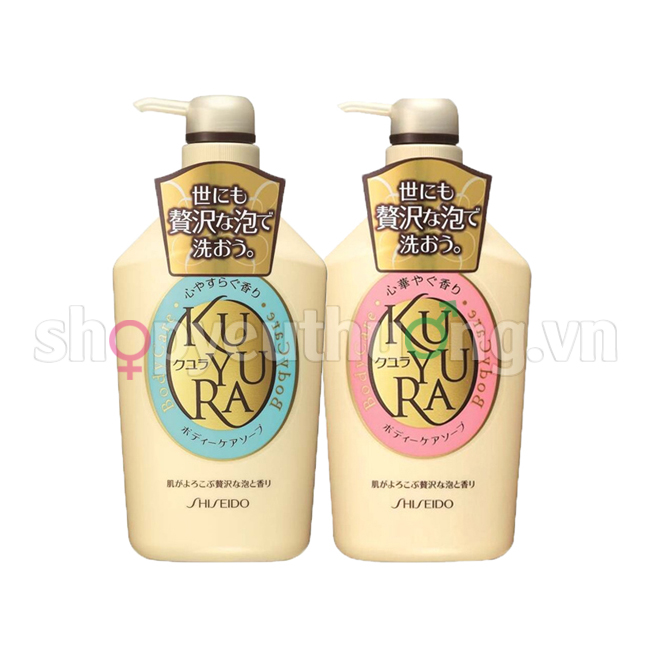 Sữa tắm Shiseido Kuyura dưỡng trắng da